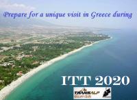 AFGELAST ITT Griekenland